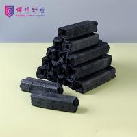 Buy cheap SK07 HanjiangBarbecue Charcoal Household Barbecue Charcoal Flammable Carbon Strip Carbon Smokeless Carbon Environmental product