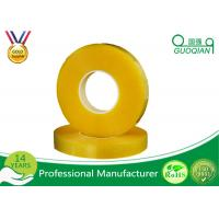 Buy cheap Water Activate BOPP Packing Tape 144MM Width With Acrylic Material product