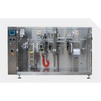 Buy cheap Powder Premade Pouch Packaging Machine / Coffee Granule Packing Machine product