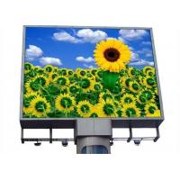 Big P16 Outdoor Led Advertising Display  Screen With Clear Performance