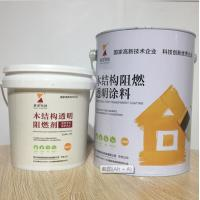 Buy cheap Flame Proof Safe Exterior Intumescent Fire Rated Paint For Plywood 15 Mins product
