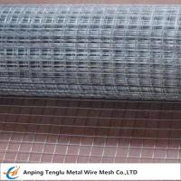 Buy cheap Hot Dipped Galvanized Welded Mesh|Square Opening	1/4~12Inch for Breeding or Mine Sieving product