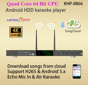 Buy cheap Le joueur de karaoke de juke-box de hd de ktv de maison de système d'Android, téléchargent la chanson vietnamienne anglaise du nuage de chansons libre product