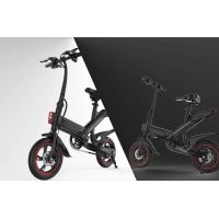Buy cheap Compact Mini Folding Electric Bicycle , e Bike Folding Mini Electric Bike product
