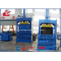 Buy cheap 25 Ton Waste Paper Compactor Vertical Baling Machine PLC Control System product