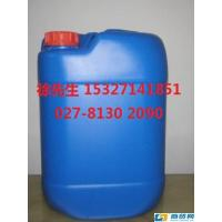 Buy cheap Benzyl Benzoate Solvent White Oily Liquid For Various Products Dissolution product
