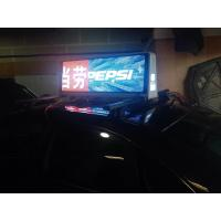 China LED 3G/4G taxi roof led display/led screen car advertising/taxi top sign display led wholesale