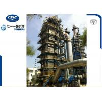 Buy cheap Oil Refinery Carbon Steel Waste Heat Boiler For Catalytic Cracking Unit product