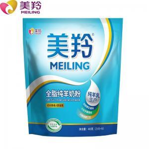 Buy cheap Fresh Cream White Raw Goat Milk Powder For Babies 100% Pure product