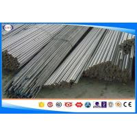 Buy cheap Heat Exchangers Ss Round Bar Stainless Steel Z30C13/ Z33C13/2304/3H13/ 3H14/30KH13/420J2 product