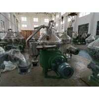 China Powerful Mineral Oil Separator , Low Noise Industrial Continuous Centrifuge on sale