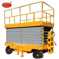 Buy cheap Lifting Equipment Mobile Lift Hydraulic Self-Propelled Scissor Lift product