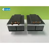 Buy cheap 80W 24VDC Peltier Thermoelectric Liquid Cooler Water Cycle Refrigeration product