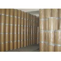 Buy cheap Lincomycin Hydrochloride 859-18-7 Animals Anti Infective Drugs Raw Material product