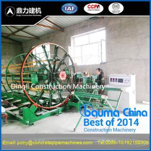 Buy cheap Concrete Cage Making Machine,Concrete Cage Machine,Steel Cage Machine Manufacturer product