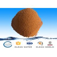 Buy cheap Chemicals Poly Ferric Sulfate Cas 10028-22-5 for petrochemical wastewater treatment product