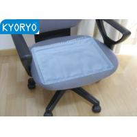Gel Car Seat Cushion: Images Of Sofa And Car Seat Size Cooling Gel Cushion With