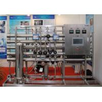 Buy cheap Stainless steel reverse osmosis water purification for pharmaceuticals 1000L/H product