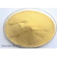 Buy cheap Broad - Spectrum Antibiotic Furazolidone CAS 67-45-8 White Powder 99% Purity product
