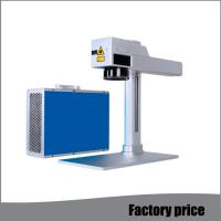 Buy cheap Long Lifetime Fiber Laser Marker Cnc Laser Engraver 20W 30W Small Size from wholesalers