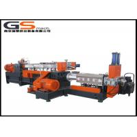 Plastic Film Extruder Machine , High Torque Laboratory Twin Screw Extruder