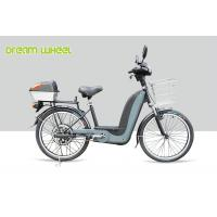 Buy cheap 25Km - 32Km / H Pedal Assisted Bicycle Electric Bike 24 Inch Wheel 350W Brushless Motor product
