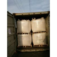 Buy cheap Best price! Construction use Calcium Formate price product