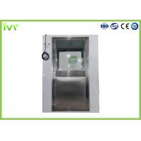 China Pharmaceutical Industry Air Shower Room Equipped With Leakage Switch Protecting Personnel on sale