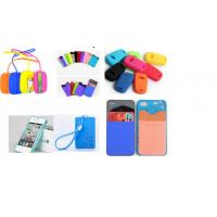 Buy cheap rubber silicone mobile remote control case protective bags covers product
