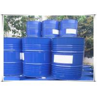 Clear Liquid Benzaldehyde For Benzoflex Plasticizer / Spices And Resin Industries 100-52-7