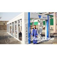 Buy cheap Tunnel car wash systems with import brush without hurting paint product