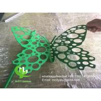 Buy cheap butterfly Metal aluminum decorative perforated sheet for decoration product