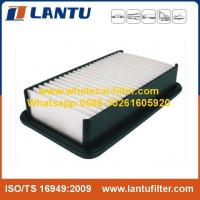 Buy cheap 13780-77A00 MD-9720 MA1352 PA7447 HP 5021 China manufacturer air Filter for Trucks WITH BEST PRICE product