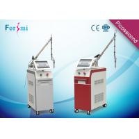 Buy cheap aesthetic Laser q clear laser q-switched nd yag anti tattoo machine laser machine age pigment removal product