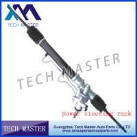 Buy cheap Toyota Corolla Power steering rack 44250 - 12420 product