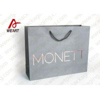 Buy cheap Grey Base Cosmetics Packaging Plain Paper Gift Bags , Bright Custom Goodie Bags product