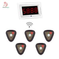 China Hot sales service call system, could be use as school bell,canteen pager on sale