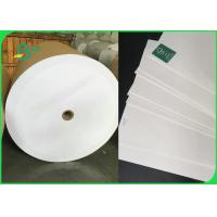 Buy cheap 100% Virgin Food Grade White Color Kraft Paper For Flour Package 60gsm To 120gsm product