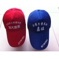 Buy cheap Custom Blank Promotinon AD Caps of cotton/polyester with Printing Embroidery Dongguan Fact product