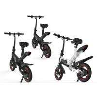 Buy cheap Intelligent Mini Adult Folding Electric Bike Speed 25 - 40 Km / H Lightweight product