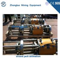 Buy cheap Lifting Strand Jacks|Hydraulic Strand Jack System from wholesalers