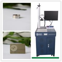 China 12W End - Pumped Laser Marking Machine On Plastic Frisbee With High Speed wholesale