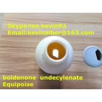 Quality Boldenoe undecylenate CAS:13103-34-9 for sale