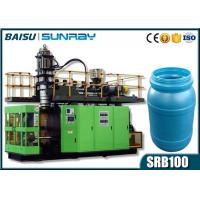 Fully Automatic Blow Moulding Machine For Plastic Drum Producing Field SRB100