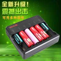 Buy cheap 6 Slots AA AAA Lithium Ion Battery Charger , Universal Nimh Nicd Battery Charger product