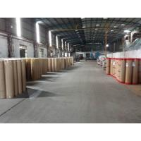 Longxing Decorative Materials Co.,Ltd
