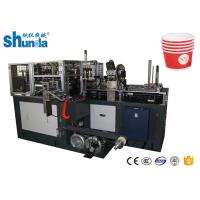 Buy cheap Middle Speed Salad Paper Bowl Forming Machine with Ultrasonic Device from wholesalers
