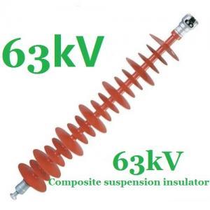 Buy cheap Анти- - стандарт IEC 61109 изоляторов 63kV малого тома загрязнения электрический product