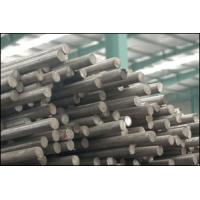 Buy cheap Stainless Round Bars product