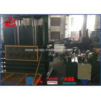 Buy cheap Two Ram Waste Tie Baler Vertical Baling Machine 150 Tons Press Force product